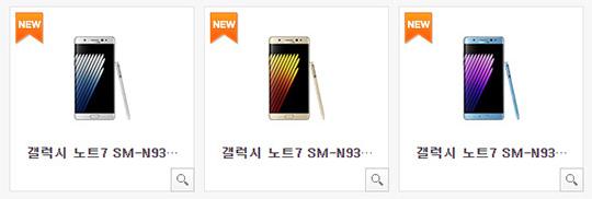 Samsung Galaxy Note 7 2.jpg