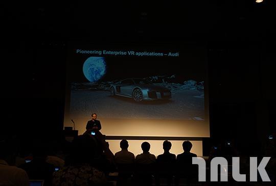 HTC Vive 10.JPG