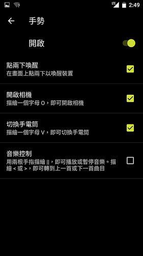 OnePlus 3 55.jpg