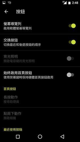 OnePlus 3 56.jpg