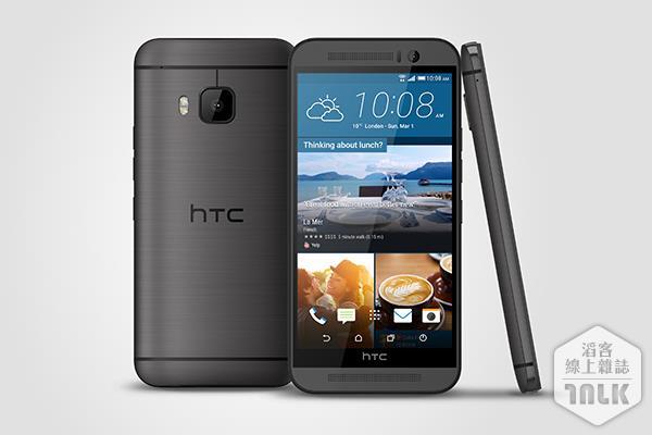 HTC One M9晶絲灰.jpg