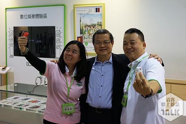 HTC RE 2.JPG