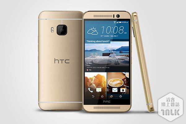 HTC One M9香檳金.jpg