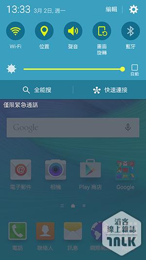 Samsung GALAXY S6 Edge 截圖 2.png