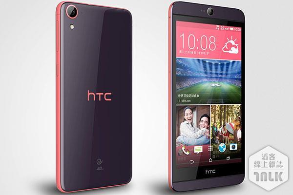 HTC Desire 826 Purple Fire.jpg