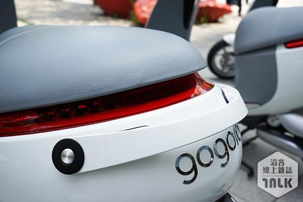 Gogoro Smartscooter 16.JPG