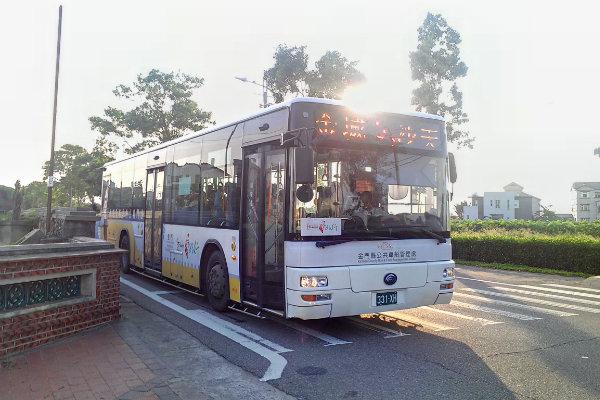 金門5號公車