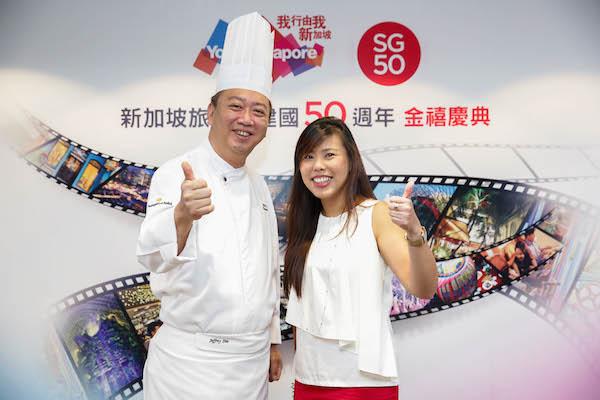 新加坡50周年1