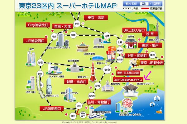 super JR分佈地圖
