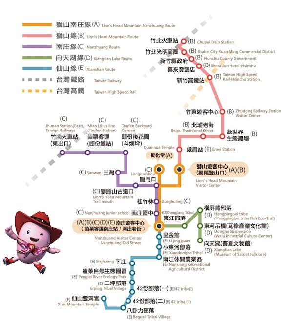 台灣好行路苗竹地區服務路線圖