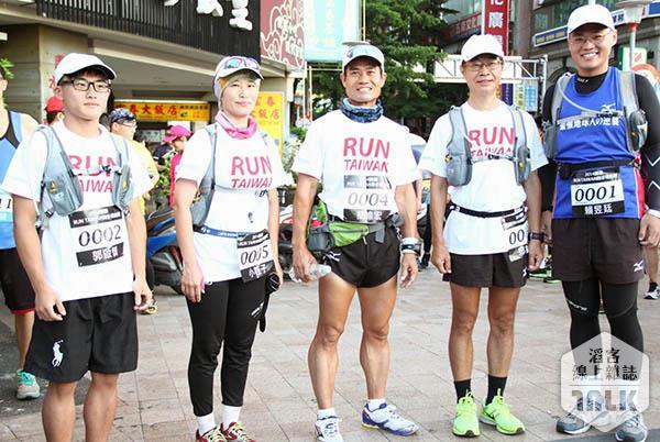 RUN TAIWAN1.jpg