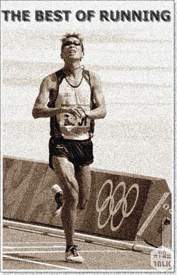 路跑世界的體育人2.jpg