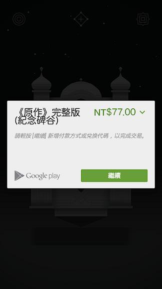 Screenshot_2015-06-29-21-03-48.png