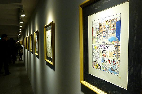 哆啦A夢 - 漫畫手稿