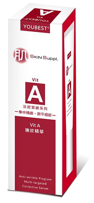VitA撫紋精華外盒-1.jpg