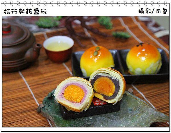 蛋黃酥 (15).jpg