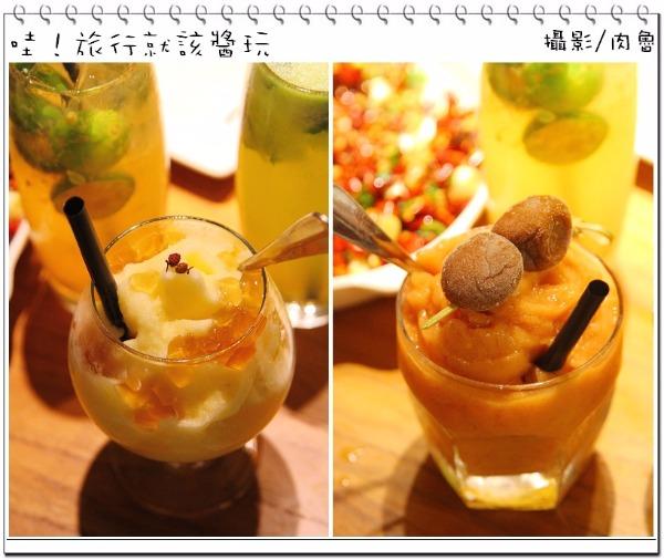 開飯30_resized.jpg