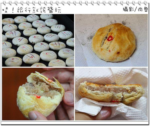 芋香餅8.jpg