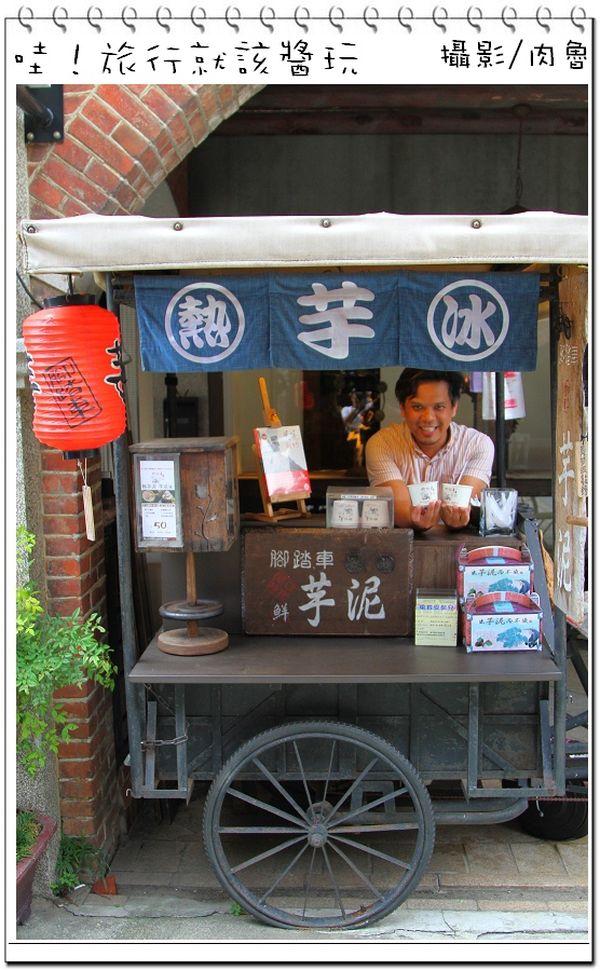 芋香餅12.jpg