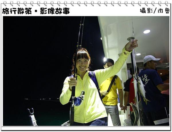 夜釣32.jpg