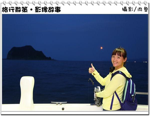夜釣26.jpg
