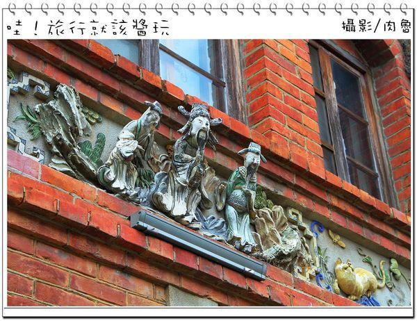 芋香餅26.jpg