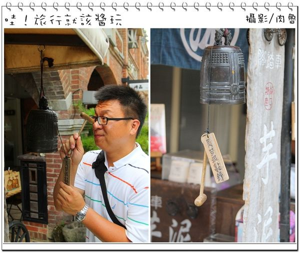 芋香餅13.jpg