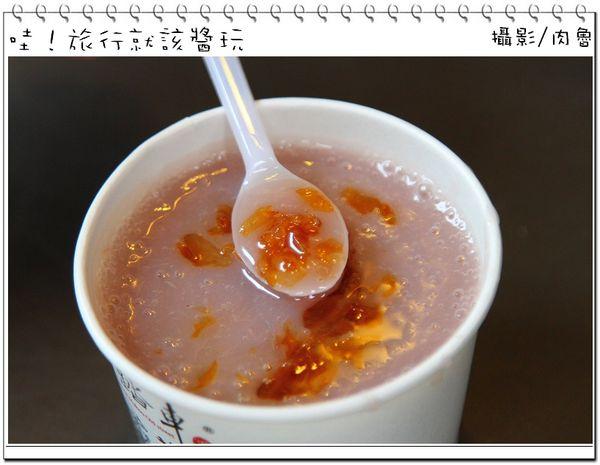 芋香餅14.jpg