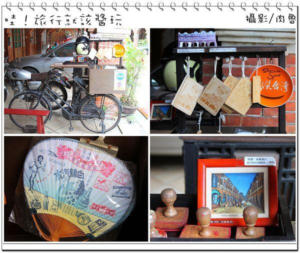 芋香餅15.jpg