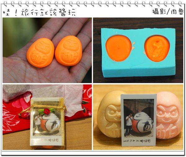 芋香餅23.jpg