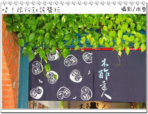 芋香餅25.jpg