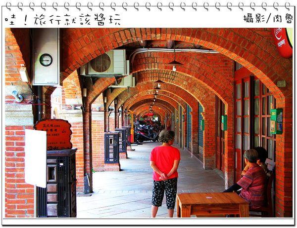 芋香餅27.jpg