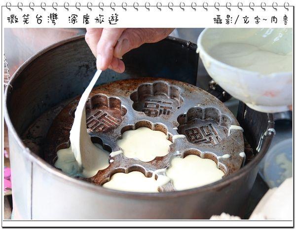 雞蛋糕9.jpg