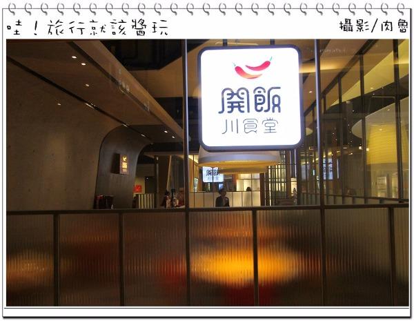 開飯5_resized.jpg