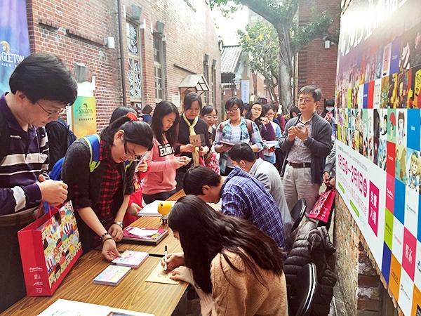 【亞洲插畫祭】掀起全民瘋圖熱潮,可愛勢力席捲大中華