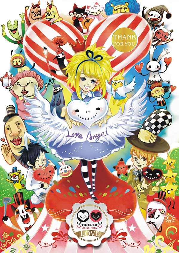 傳愛天使ALICE MISA - HOELEX.jpg