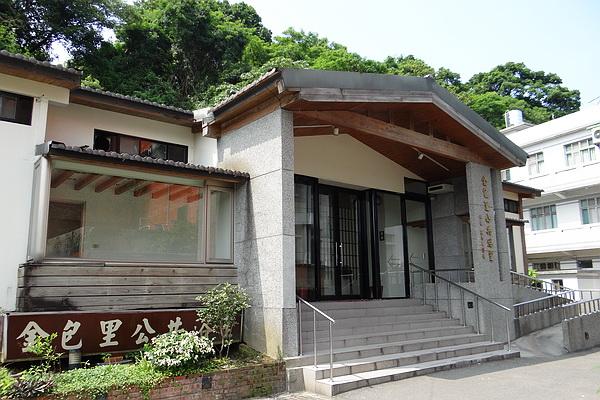 金包里公共浴室(新北官網).JPG