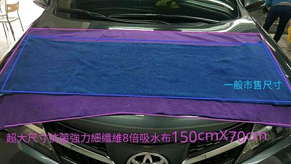 Car_102.jpg