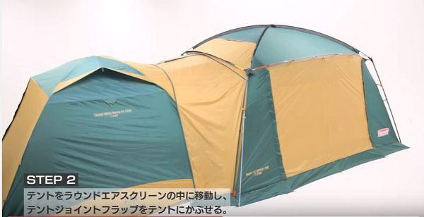 帳篷7.jpg