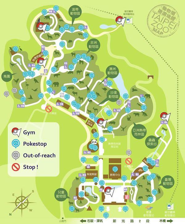Taipei Zoo 臺北市立動物園2.jpg