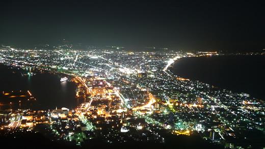 北海道函館.jpg