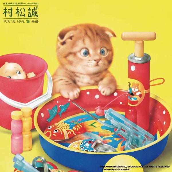 寵物6.jpg