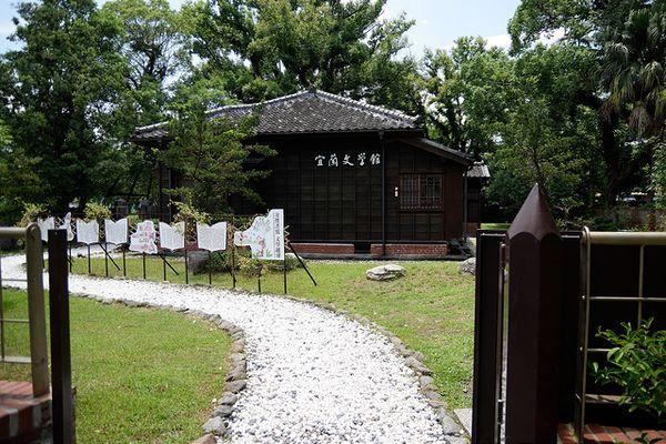 宜蘭文學館Ming-yen Hsu.jpg