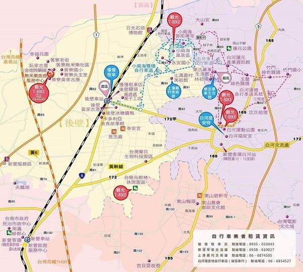台南市政府觀光旅遊局 (1).jpg