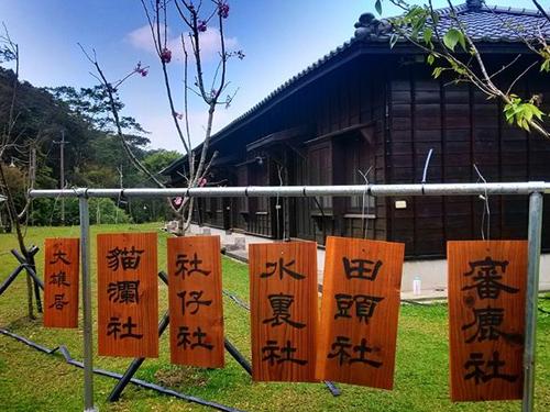 日本民宿明宿3.png