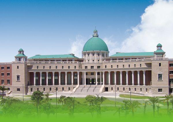 亞洲大學平價1.jpg