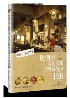 博誌cover_SL11407.png