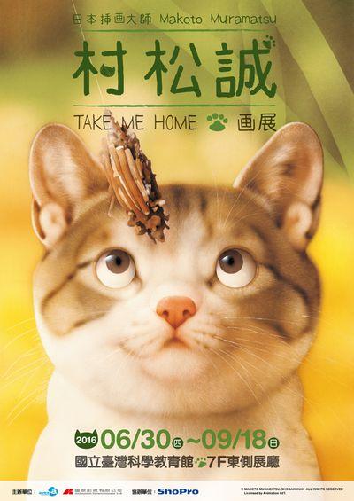 寵物12.jpg