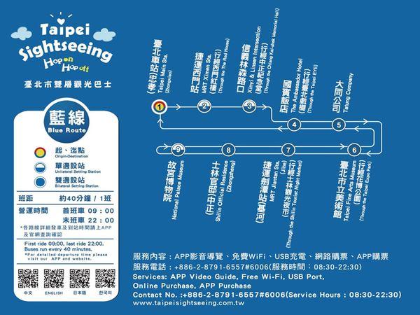 blue-route.jpg