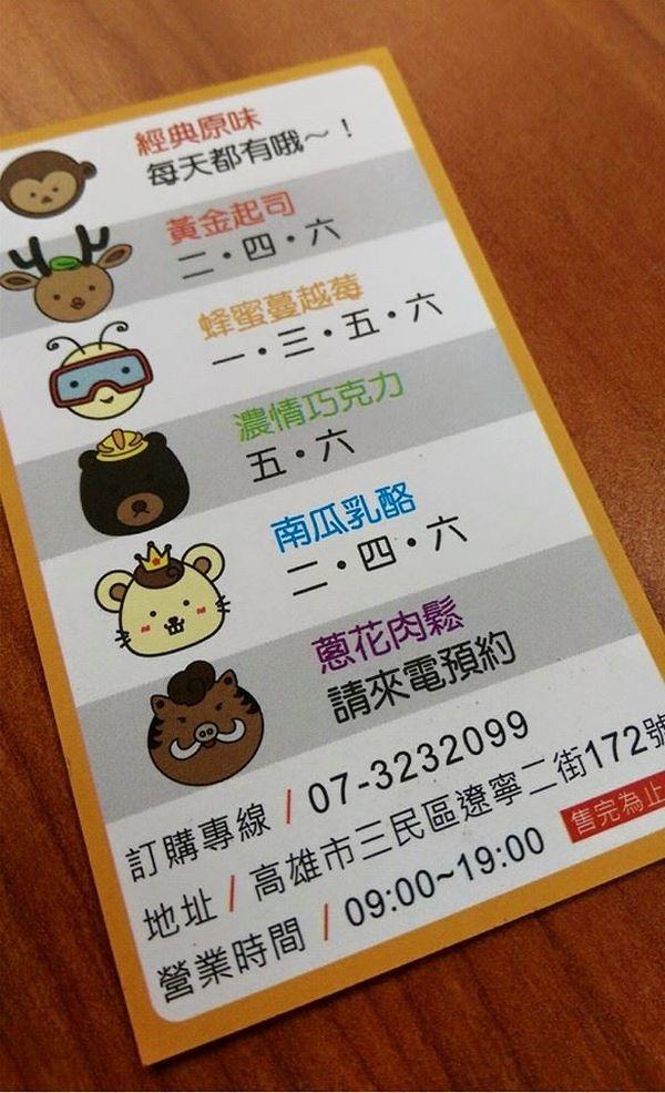 有間本舖古早味蛋糕創始店.jpg
